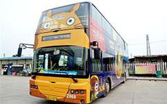 北京快速直达专线72公交车路线
