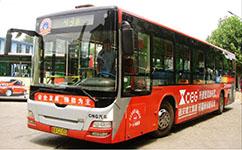 北京快速直达专线43公交车路线