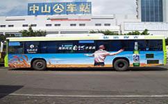 花都花22路公交车路线