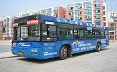 安庆快6线公交车路线