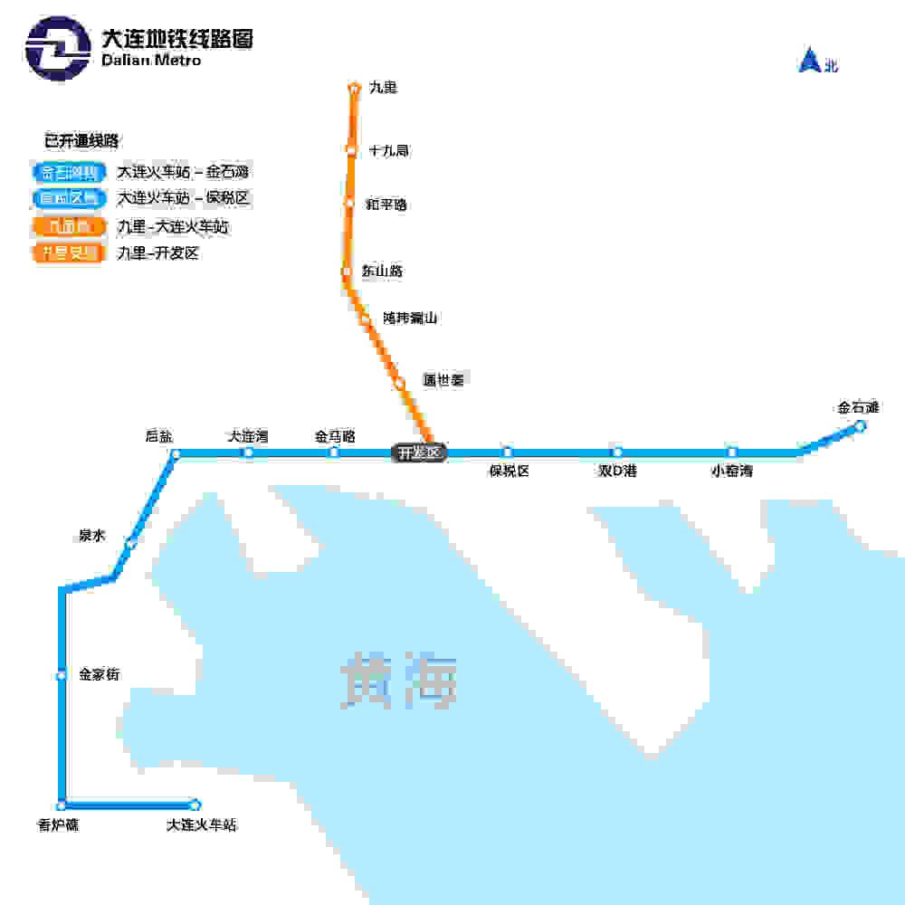 谁能提供最新的大连地铁线路图图片 32419 1000x1000-大连地铁线路图片