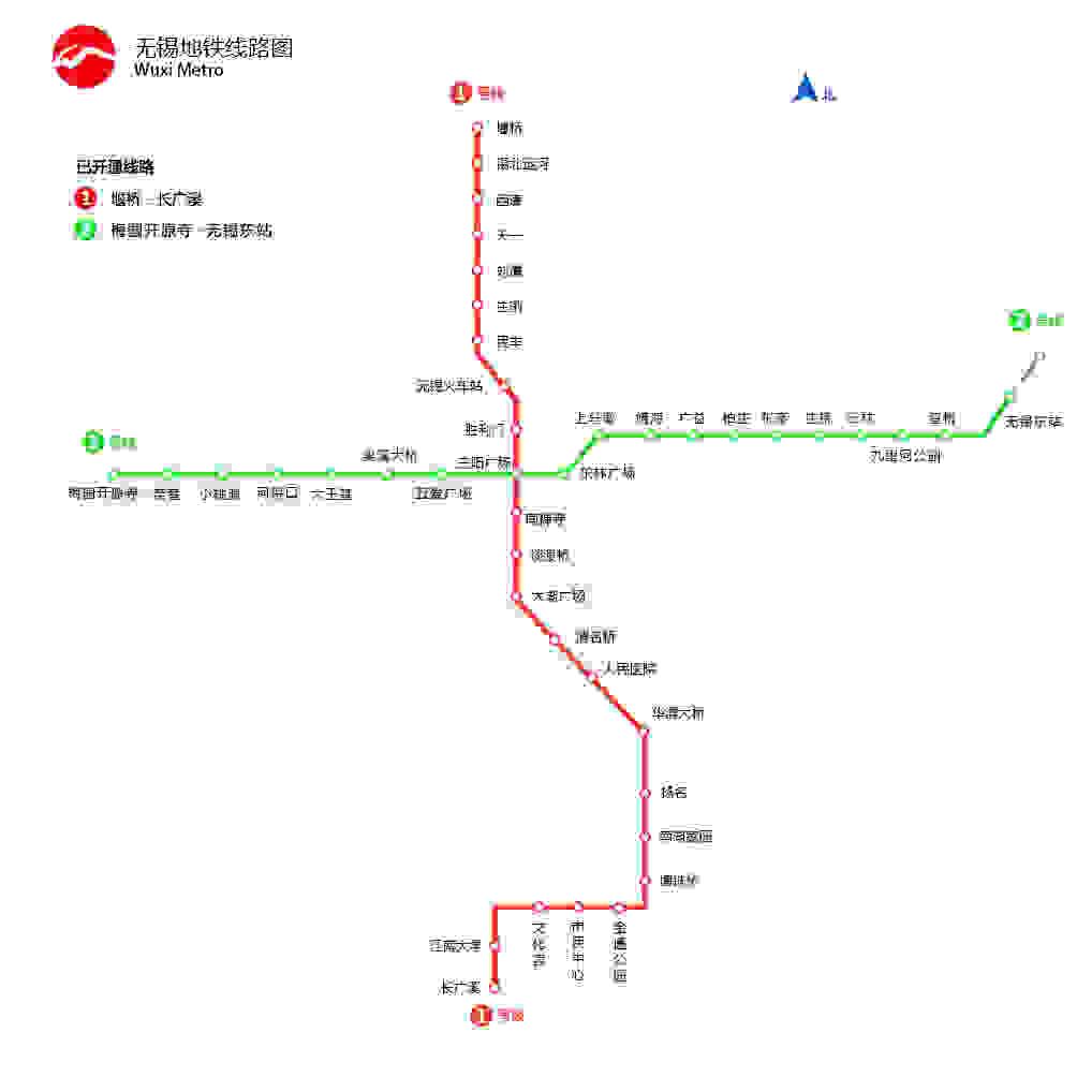 无锡地铁线路图(点击查看大图)