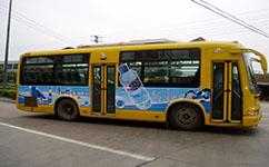 中国公安大学西站公交站
