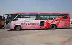 浦江学院公交站