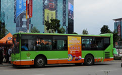 黄垡公交站