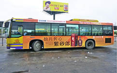 世纪曙光公交站