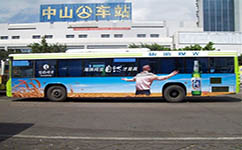 名仕花园公交站
