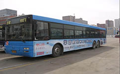 秦城路口公交站