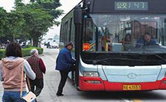 汤池中学公交站