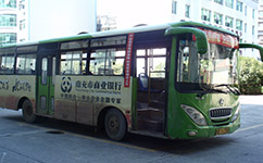 银泉东路·余冲路公交站