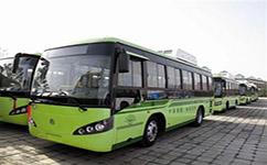 侨宏花园公交站