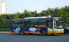 兴业银行(景环路)公交站