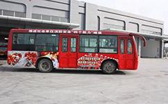 东宁路新塘路口公交站
