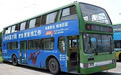 紫荆城公交站