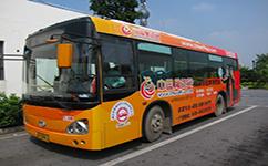 长安热力公司公交站