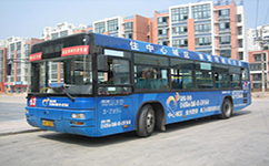 东四十条公交站