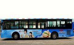 横山中学公交站